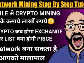 pi network mining kaise kare | pi cryptocurrency mining in hindi | pi network | bee network